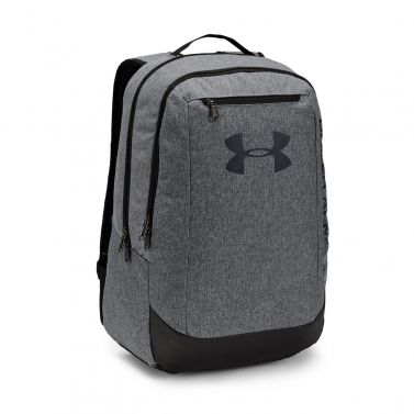 Under Armour Hustle LDWR Grey batoh